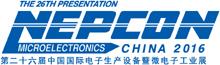 NEPCON China 2016