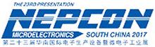 NEPCON South China 2017